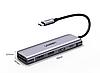 Перехідник Ugreen 6-in-1 USB-C-HUB TYPE C, macbook, фото 8