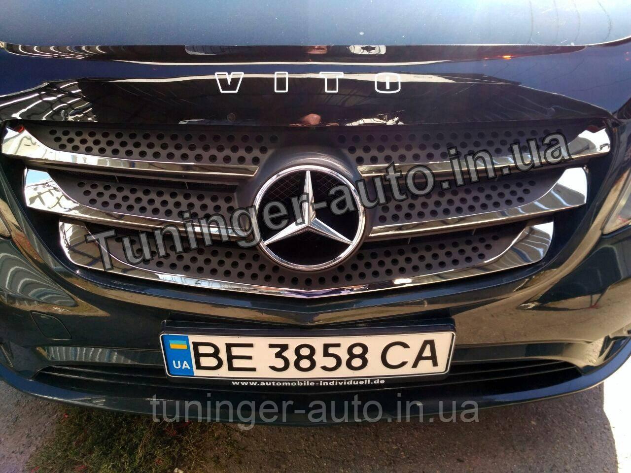 Хром накладки на решетку Mercedes Vito W447 2015-