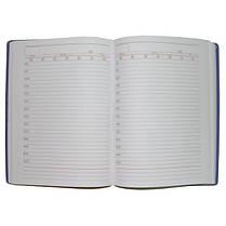 Ежедневник недатированный BRISK OFFICE SARIF А5(14,2х20,3) бордо с золотым торцом, фото 3
