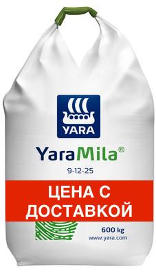 Комплексное гранулированное минеральное удобрение (Яра Мила) Yara Mila NPK 9-12-25