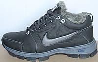Ботинки зимние кожаные мужские от производителя модель БФБ55, фото 1