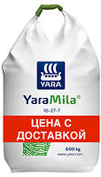 Комплексное гранулированное комплексное минеральное удобрение (Яра Мила) Yara Mila NPK 16-27-7