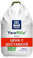 Комплексное гранулированное минеральное удобрение (Яра Мила) Yara Mila NPK 16-27-7, фото 1