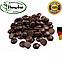 Шоколад черный 71%  ТМ Schokinag (Германия) Вес: 1 кг, фото 2