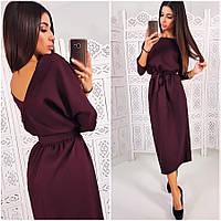 Свободное платье цвета марсала Anett (Код MF-410)