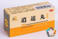 Сяо Яо Вань- при менструальных болях, регулирует эндокринную систему