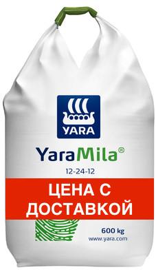 Комплексное гранулированное минеральное удобрение (Яра Мила) Yara Mila NPK 12-24-12