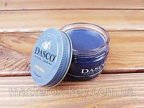 Крем для взуття DASCO Shoe Cream 50 мл колір темно-синій (163)