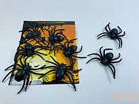 Пауки аксессуар для Хэллоуина Halloween (только упаковкой 12 штук)
