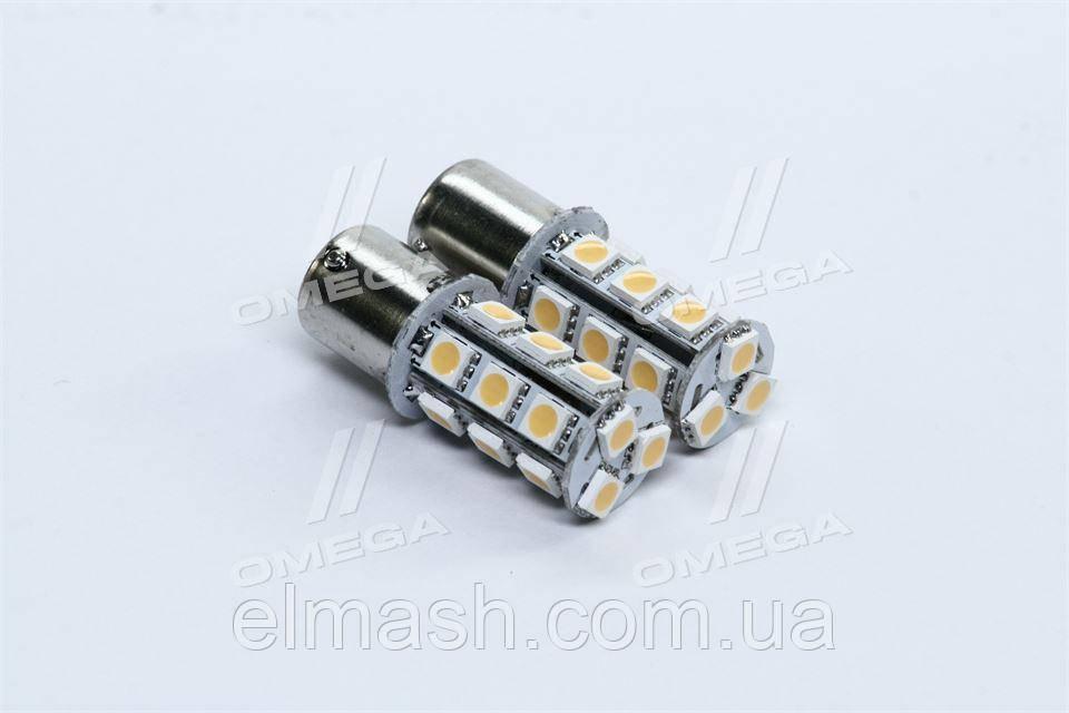 Лампа LED покажчиків поворотів і стоп-сигналів S25 (18SMD) BA1