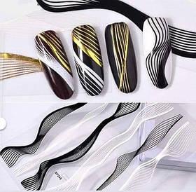 Гнучка стрічка - хвиля для дизайну нігтів.