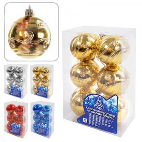 Игрушки на елку шарики 5см 6шт/кор, фото 2