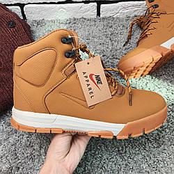 Ботинки мужские на меху кожа Найк Air Lunarridge песочные зима (реплика) Nike Air Lunarridge