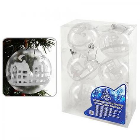 Елочные шарики прозрачные 8см 6 штук, фото 2