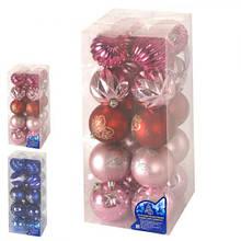 Набор елочных игрушек 8см 20 штук