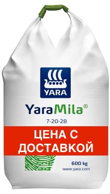 Комплексное гранулированное минеральное удобрение (Яра Мила) Yara Mila NPK 7-20-28