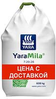 Комплексное гранулированное минеральное удобрение (Яра Мила) Yara Mila NPK 7-20-28, фото 1