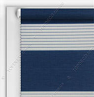 Готовые рулонные шторы День-Ночь Синий морской