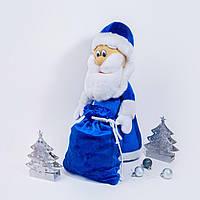Мягкая игрушка Дед Мороз Санта Клаус 43 см