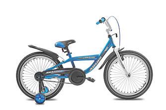 """Велосипед детский ARDIS AMAZON BMX 20"""" Синий с боковыми опорными колесами"""