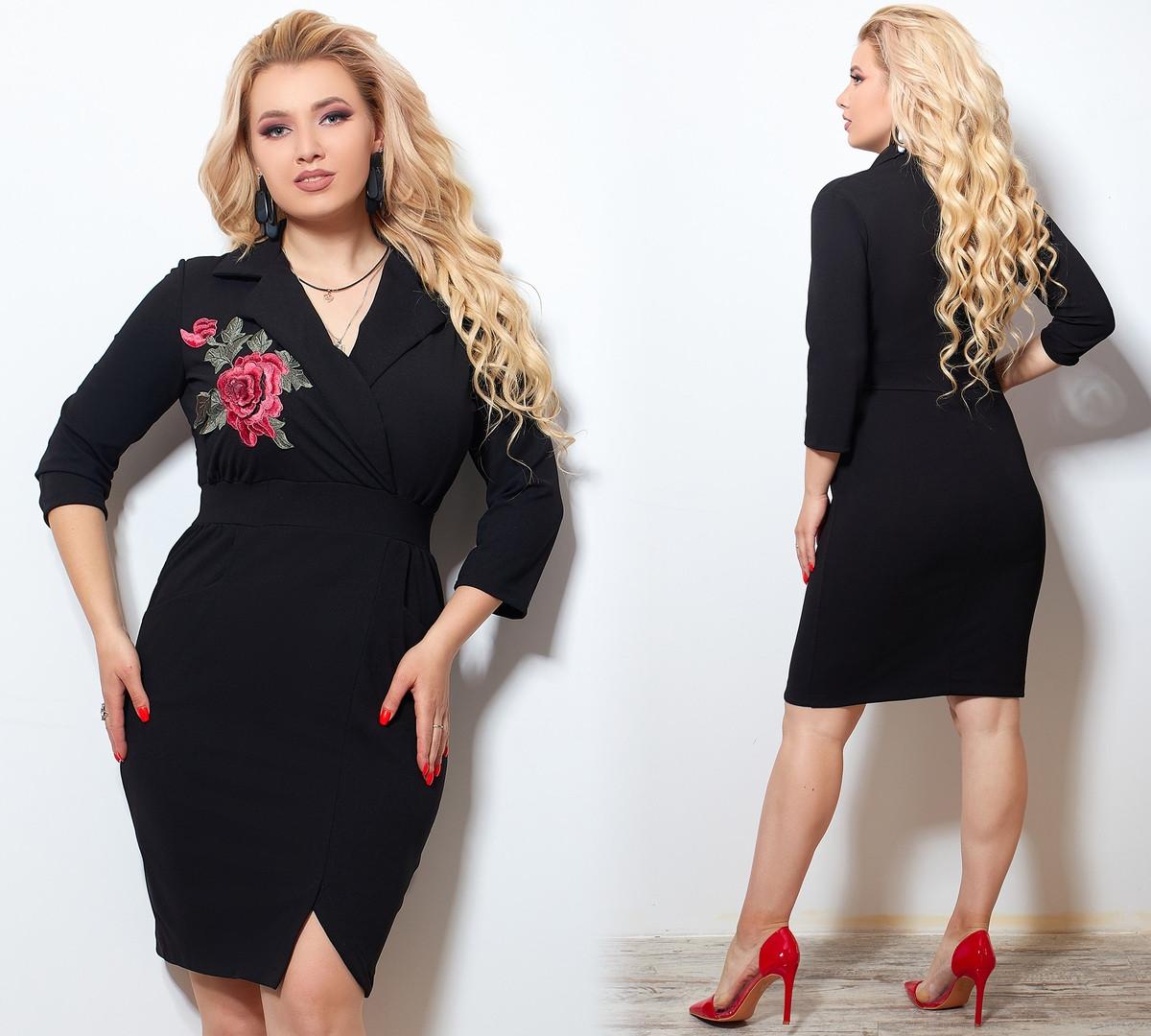 Женское платье  большой размер