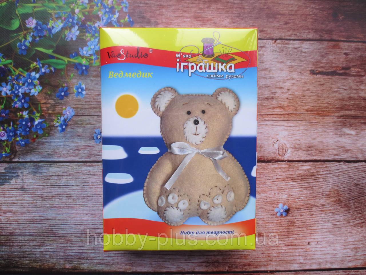 """Набор для творчества """"Медвежонок"""", мягкая игрушка своими руками"""