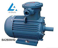 Взрывозащищенный электродвигатель ВА280М4e 132кВт 1500об/мин