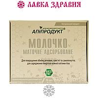 Маточне Молочко адсорбированное, 25 стіків, Апипродукт, фото 1