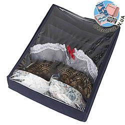 Коробка с крышкой для маек и футболок ORGANIZE (джинс)