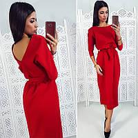 Красное свободное платье Anett (Код MF-410)