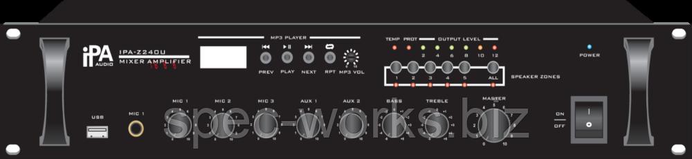 Система оповещения и озвучивания IPA Audio