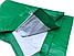 Брезент полипропиленовый усиленный, плотность 120г/кв.м, цвет зелено-белый, размер 2 х 3 (6м2), фото 3