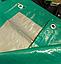 Брезент полипропиленовый усиленный, плотность 120г/кв.м, цвет зелено-белый, размер 2 х 3 (6м2), фото 4