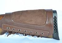 Патронташ на приклад кожаный для левши, фото 1