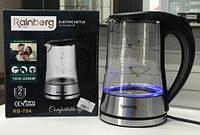 Стеклянный электрический чайник Rainberg RB-704, фото 1