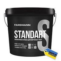 FASILIT Standart S силиконмодифицировання краска на  акрилатной основе для наружных работ 4,5л