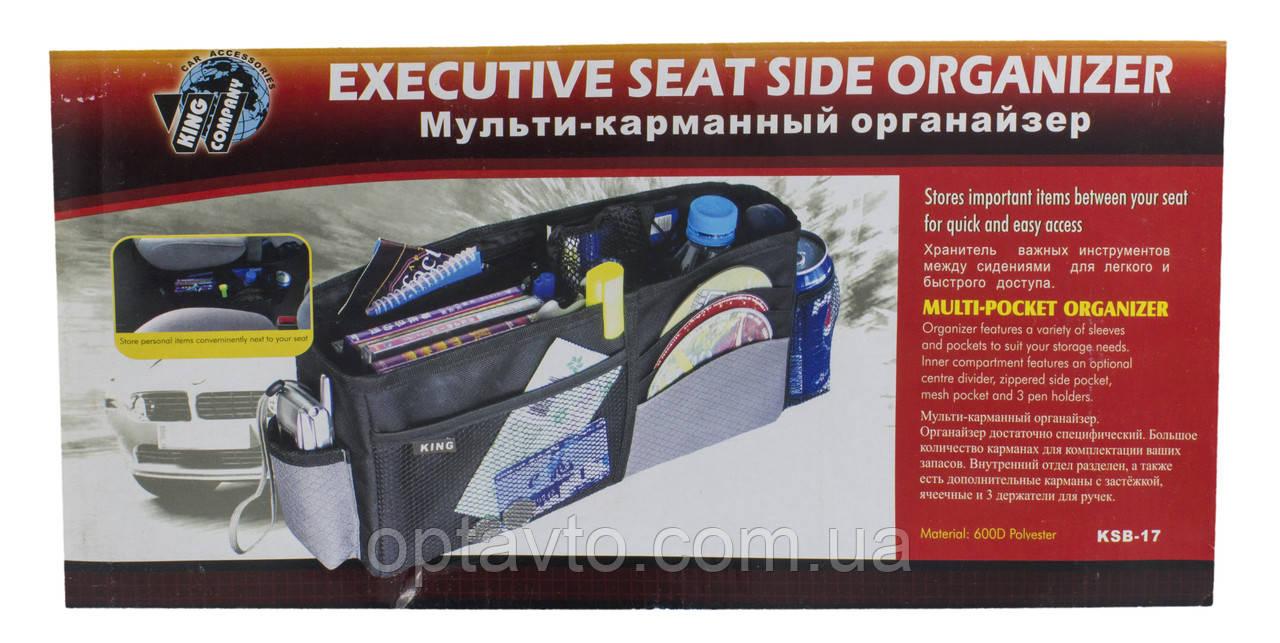 10 кишень, універсальний органайзер в автомобіль між сидіння