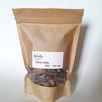 Какао боби 250 г