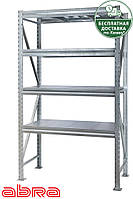 Стеллаж металлический для склада/магазина/гаража SN 4000х1535х800,оцинкованный,4 полки металл, до 950  кг/ярус