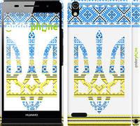 "Чехол на Huawei Ascend P6 Герб - вышиванка желто-голубая ""1197c-39"""