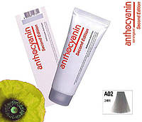 Биоламинирующий краситель Anthocyanin Second Edition A02, серый