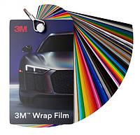 Каталог/веер автомобильных пленок - 3M Wrap Film 1080/2080/8900 2019 года