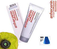 Биоламинирующий краситель Anthocyanin Second Edition B03, мятно-синий