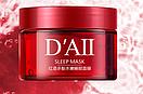 Ночная маска с красным вином DAII Wine Polyphenols Sleeping Mask 120 g, фото 3