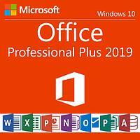 Ключ Office Professional Plus 2019 32/64-Bit Цифровая лицензия RETAIL KEY Multilanguage
