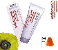Биоламинирующий краситель Anthocyanin Second Edition O02, оранжевый