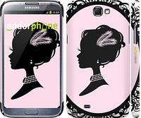 "Чехол на Samsung Galaxy Note 2 N7100 Принцесса ""1992c-17"""