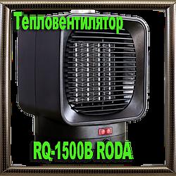 Тепловентилятор RQ-1500B RODA