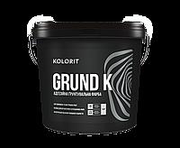 Grunt K, кварцевая грунтовка,  Адгезионная грунтовочная краска 4,5л