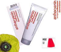 Биоламинирующий краситель Anthocyanin Second Edition R02, насыщенный красный
